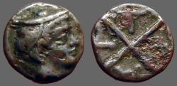 Ancient Coins - Macedon, Tragilos AE9 Hermes / TPIA in quadrants