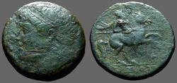 Ancient Coins - Syracuse, Sicily. Hieron II AE26 Hemilitron  Warrior on horseback rearing