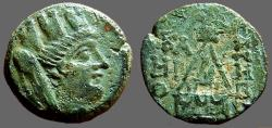 Ancient Coins - Cilicia, Tarsos AE19  Tyche / Pyre of Sandan