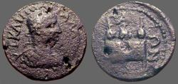 Ancient Coins - Gallienus AE29 Perga, Pamphylia.  Chest with 3 legs