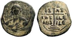 Ancient Coins - Romanus III AE28 Follis Anonymous class B.  Christ / Cross on steps.