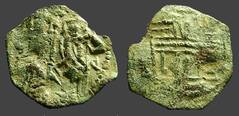 Ancient Coins - Bulgaria AE21 Trachy. Czarina Theodora 1331-1371 AD.     Monogram that appears as swastika.