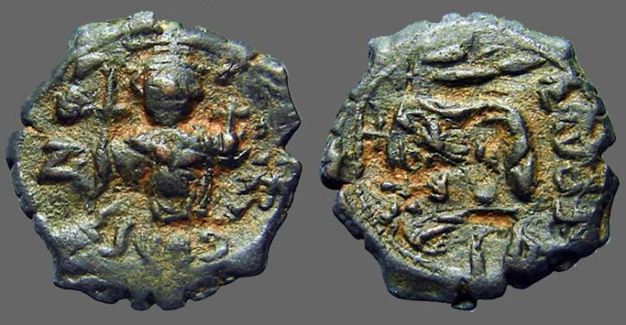 Ancient Coins - Constans II AE23 Follis.  Overstruck