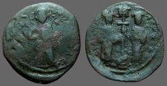 Ancient Coins - Constantine X and Eudocia AE 27 Follis