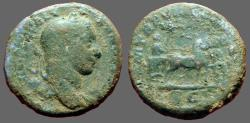 Ancient Coins - Severus Alexander AE25 As Triumphal parade Quadriga