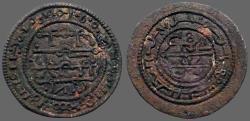 Ancient Coins - Hungary, Bela III.1172-1196 AE23 Denar
