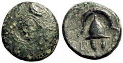 Ancient Coins - Macedonia, Philip III AE15 1/2 unit.  Shield / Helmet