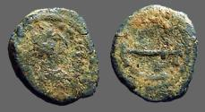 Ancient Coins - Justinian I AE pentanummium. Large 'E' w. cross at right.  Constantinople.