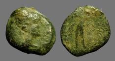 Ancient Coins - Spain, Corduba AE16 Bust of Venus / Winged Eros w. torch & cornucopia