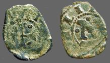 World Coins - Fernando II of Navarra billon dinero. Crowned F / Cross w. pelletes in quartiles  1513-1516AD.