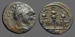 Ancient Coins - Severus Alexander AE21, Nicaea, Military Stadards.