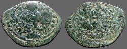 Ancient Coins - Anonymous AE25 Follis attributed to Alexius I