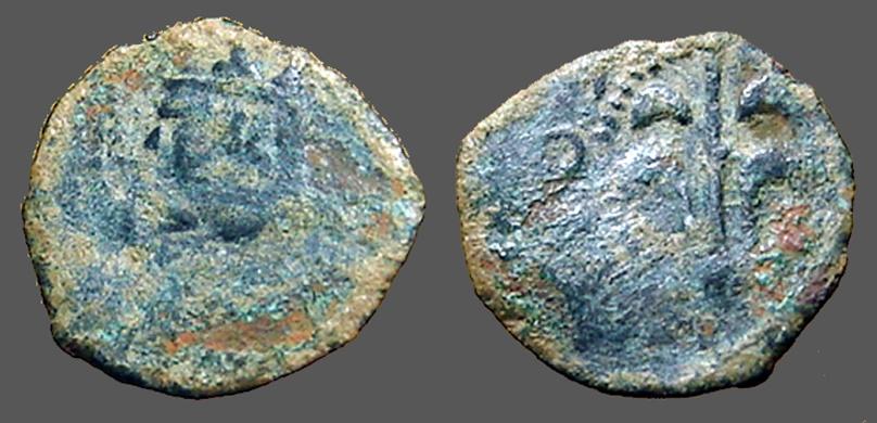 World Coins - Carlos II AE15 Dinero el arbol de Valencia
