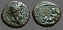 Ancient Coins - Commodus AE15 Damascus.  River God holds grain ears & cornucopia