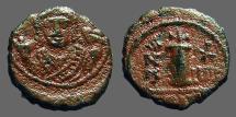 Ancient Coins - Maurice Tiberius AE16 Decanummium.  Antioch