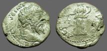 Septimius Severus AR Denarius. Aequitas