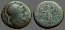 Ancient Coins - Aeolis, Aigai. AE18 Helmeted Athena / Zeus stg, holds eagle, scepter