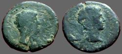 Ancient Coins - Kings of Thrace, Rhoemetalkes AE18 hd of Augustus