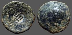 World Coins - Spain 1656, AE24 8 Maravedis, Castille & Leon.  VI reverse countermark ( 6 maravedis)