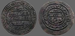 Ancient Coins - Hungary, Bela III.1172-1196 AE22 Denar
