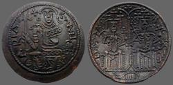Ancient Coins - Hungary, Bela III.1172-1196  AE26 Denar