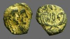 Ancient Coins - Rabbell II & Gamilat AE17, jugate busts / Crossed Cornucopias. Petra.
