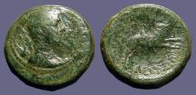 Ancient Coins - Augustus AE28 Sestertius Amphipolis Macedon.  Artemis Tauropolis riding bull
