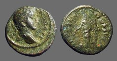 Ancient Coins - Caracalla AE18, Marcianopolis, M.I. Tyche