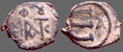 Ancient Coins - Justin II AE Pentanummium, Monogram