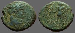 Ancient Coins - Nero AE23 Judaea. Caesarea Maritima.  Tyche holds bust