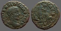 Ancient Coins - Volusian AE25 Dacia. Dacia holding branch & sceptre, standing between eagle & lion