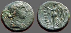 Ancient Coins - Cleopatra II AE15 Marathos, Phoenicia,  Nike advancing left