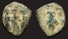 Ancient Coins - Constans II AE17 Follis Constans stg / Constantine IV, Heraclius, Tiberius stg together