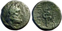 Ancient Coins - Mysia, Pergamon AE16 Asklepios / Staff entwined w. serpent
