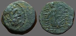 Ancient Coins - Antiochos IX Kyzikenos AE18 Herakles / Athena