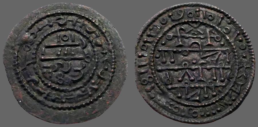World Coins - Hungary, Bela III.1172-1196 AE23 Denar
