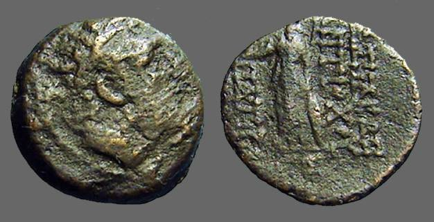 Ancient Coins - Antiochos IX Kyzikenos AE19