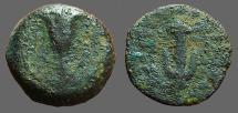 Ancient Coins - Antiochus VII Æ Prutah / Lily