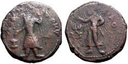 World Coins - Kushan Empire. Kanishka I  AE26 Tetradrachm