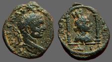Ancient Coins - Elagabalus. AE18 Seleucis & Pieria. Laodicea ad Mare.  Tyche in shrine