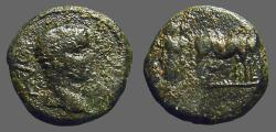 Ancient Coins - Augustus AE18 Philippi, Macedonia.  Priests plowing w. oxen