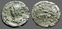 Ancient Coins - Julia Domna AR Denarius. Cybele seated left in quadriga of lions