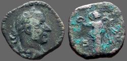 Ancient Coins - Trebonianus Gallus AE26 Sestertius.  Victory advancing.   Rome mint.