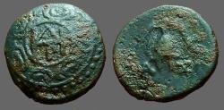 Ancient Coins - Kings of Macedon. Demetrios I Poliorketes  AE17 / Shield & Helmet