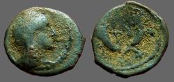 Ancient Coins - Aretas IV AE unit. Crossed Cornucopia.  Petra.
