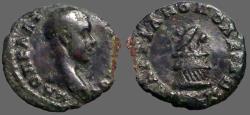 Ancient Coins - Diadumenian AE16 Cista Mystica.  Marcianopolis, Moesia Inferior