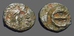 Ancient Coins - Justinian I AE Pentanummium.  E.  delta officiana