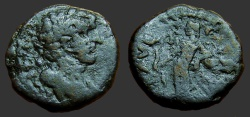 Ancient Coins - Hadrian AE17 Caesarea, Apollo w. tripod, holds serpent.