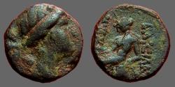 Ancient Coins - Seleukos III AE14 Artemis / Apollo on omphalos