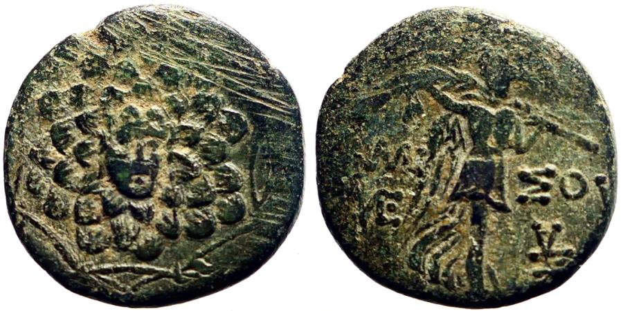 Ancient Coins - Pontos, Amisos AE20 Aegis with facing head of Gorgon at center